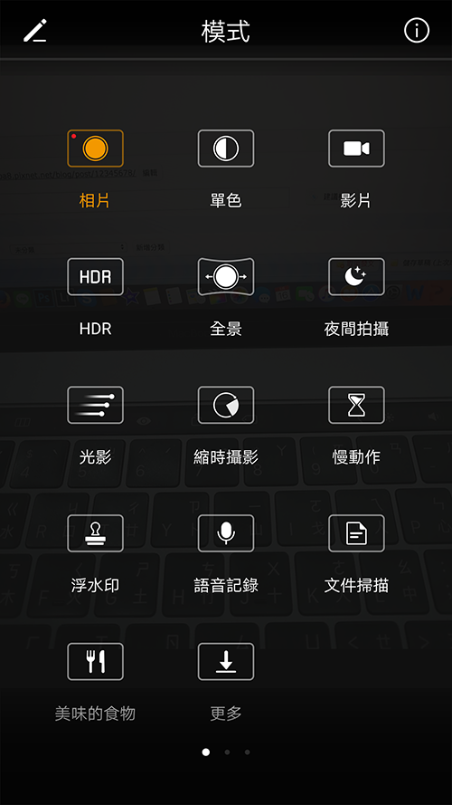 Screenshot_20170516-094729