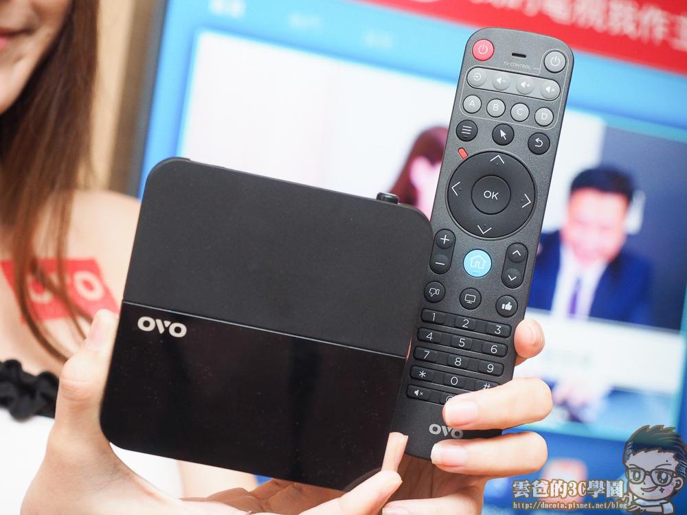 OVO電視盒B5 4K新規版- 開箱、評測-5231113