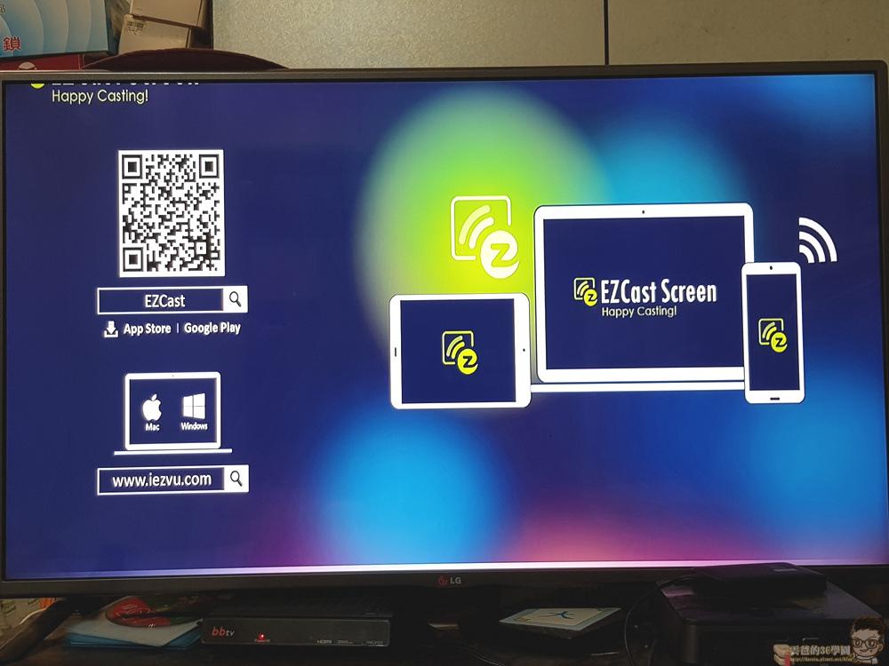OVO電視盒B5 4K新規版- 開箱、評測017