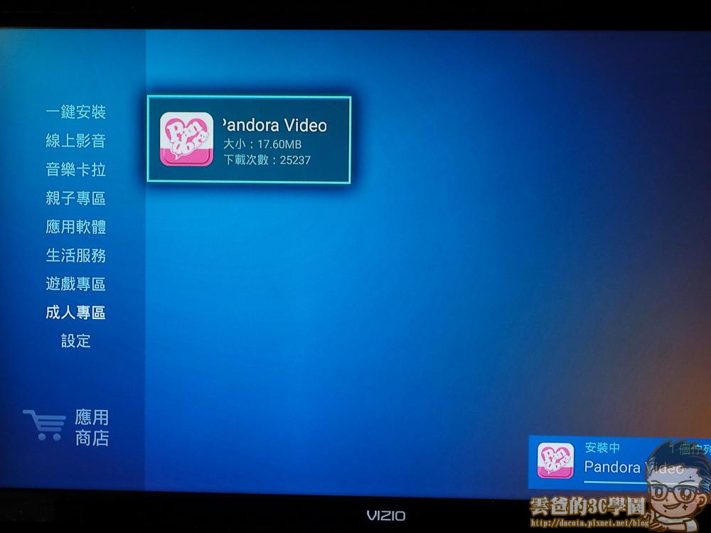 OVO電視盒B5 4K新規版- 開箱、評測-5221093