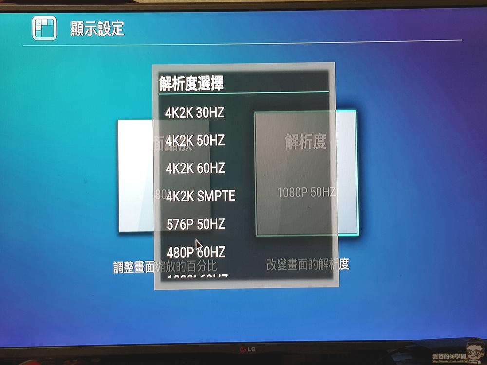 OVO電視盒B5 4K新規版- 開箱、評測023