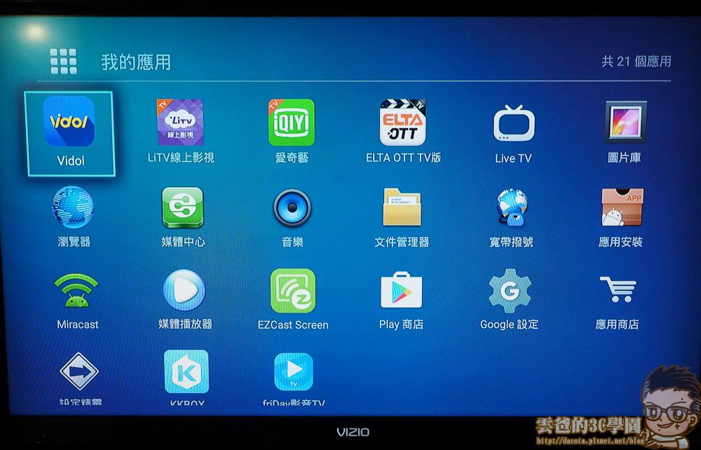 OVO電視盒B5 4K新規版- 開箱、評測-5221077