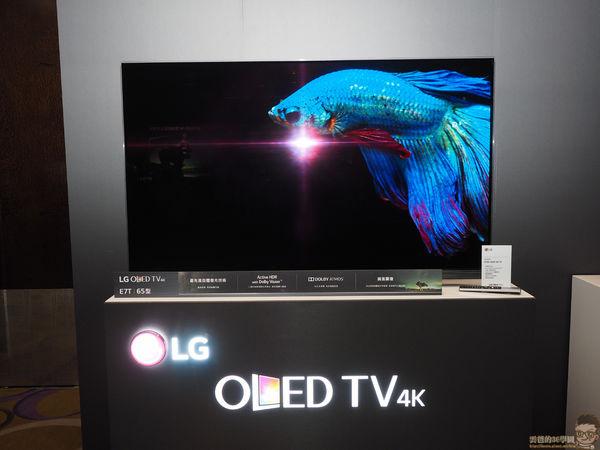 極美絢麗、電視之王  - LG OLED TV 新品上市 全球首款搭載Dolby Atmos,內建支援三規HDR -3