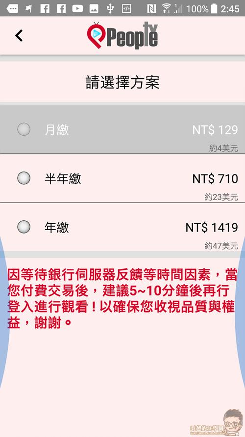 Screenshot_20170608-024548