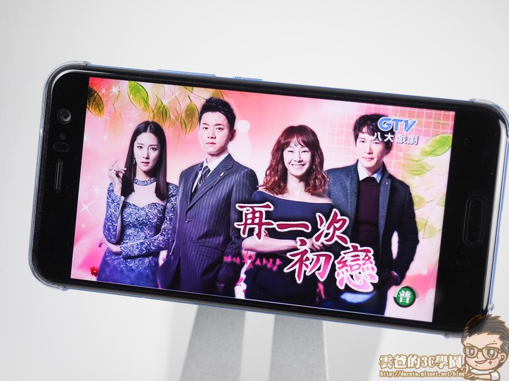 PEOPLE TV 超強網路第四台,什麼都能看-6081041