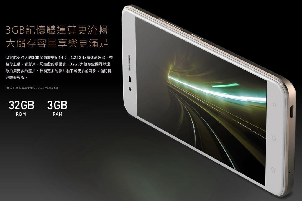 【圖五】5.2吋螢幕,輕盈機身,單手操控也從容。