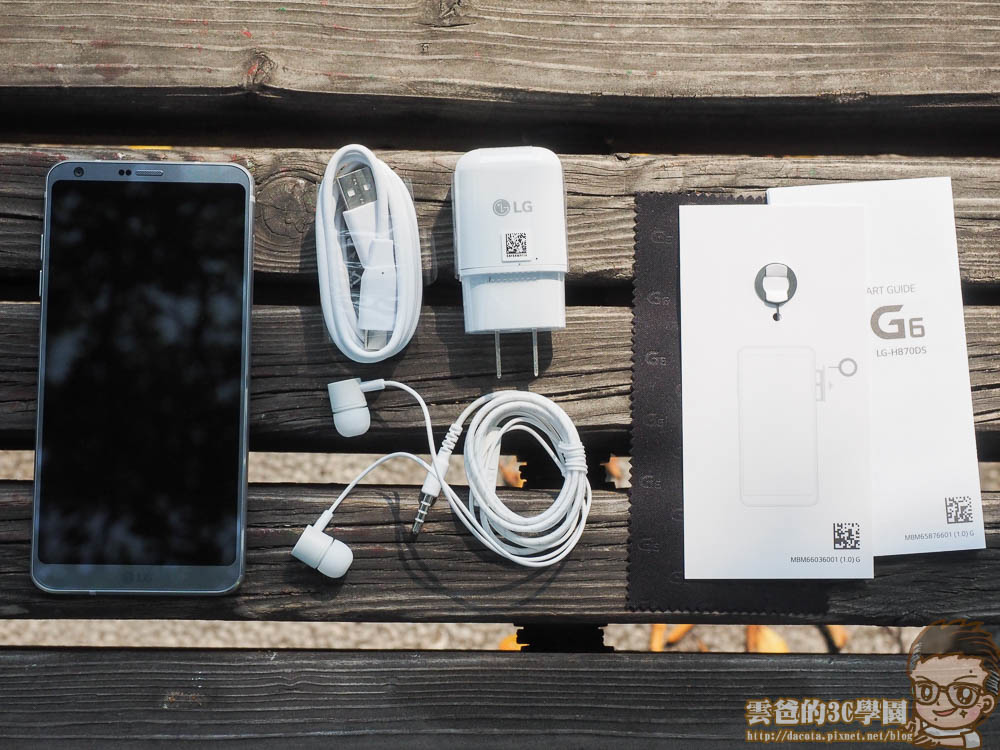 LG G6 超廣角雙鏡頭-開箱、評測、實拍照-5061308