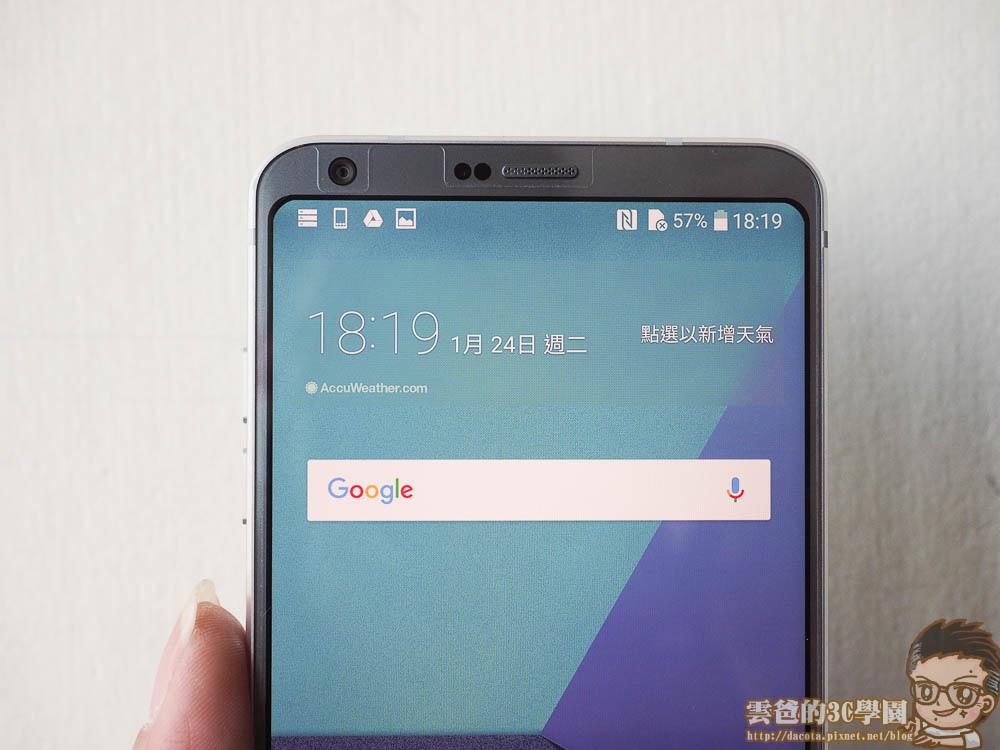 LG G6 超廣角雙鏡頭-開箱、評測、實拍照-5061378