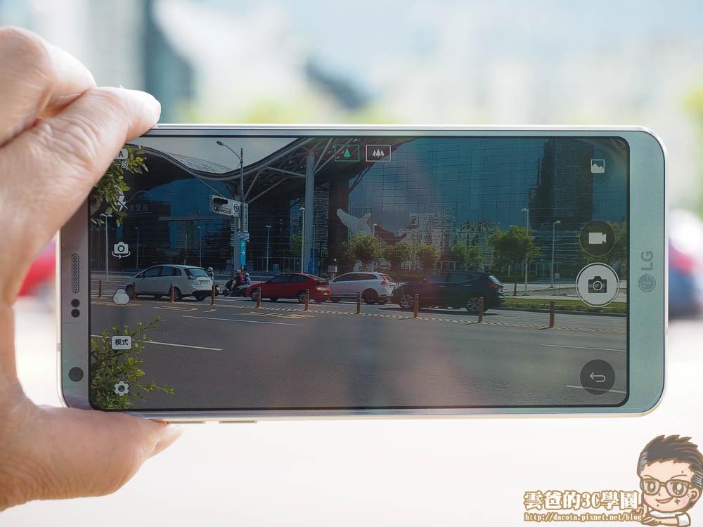LG G6 超廣角雙鏡頭-開箱、評測、實拍照-5061355