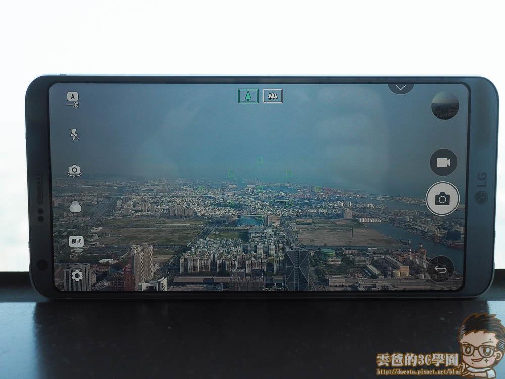 LG G6 超廣角雙鏡頭-開箱、評測、實拍照-5061362