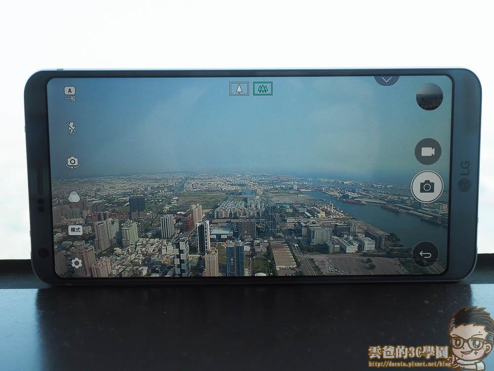 LG G6 超廣角雙鏡頭-開箱、評測、實拍照-5061361