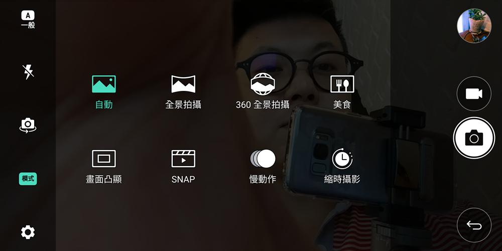Screenshot_2017-05-14-14-58-33