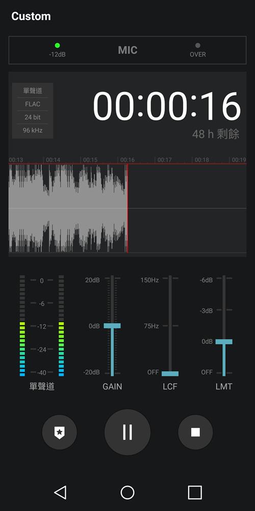 Screenshot_2017-05-14-17-26-31