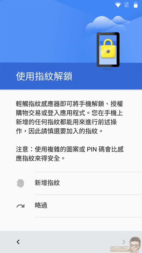 Screenshot_20170525-221320