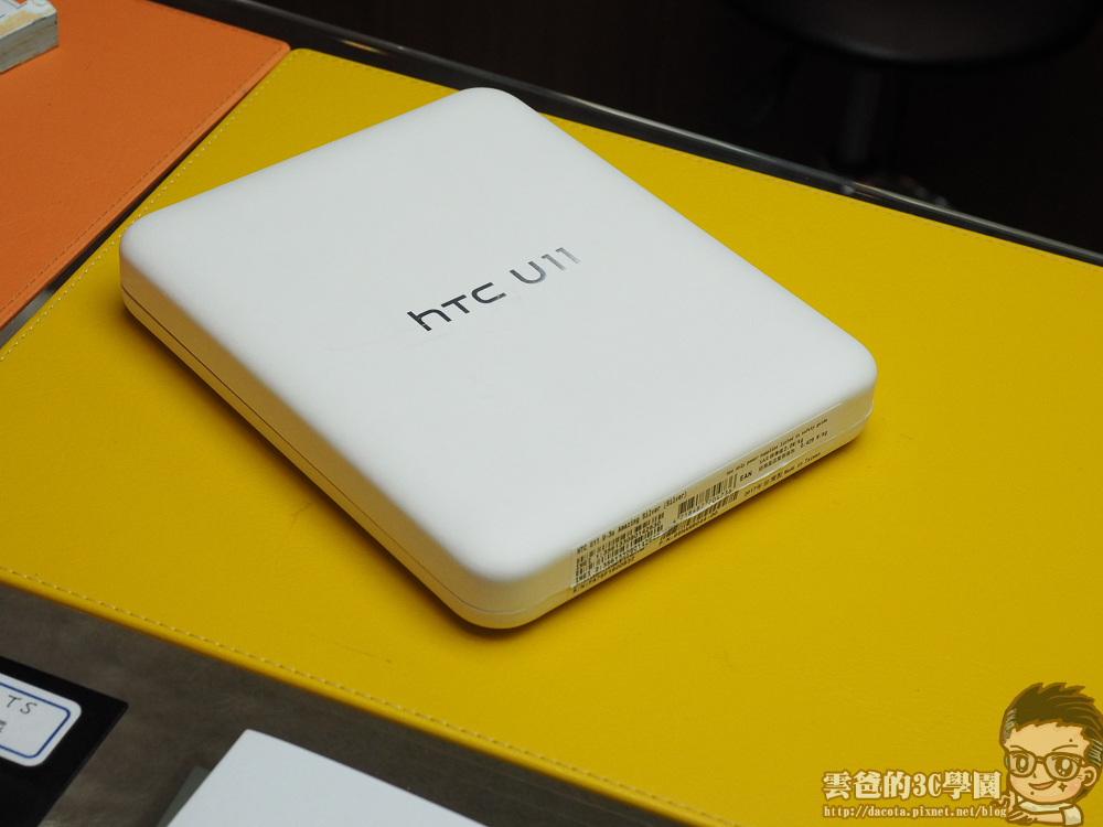 HTC U11- imos 2.5D 正面螢幕滿版玻璃貼-5311257