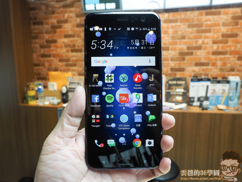 HTC U11- imos 2.5D 正面螢幕滿版玻璃貼-5311269