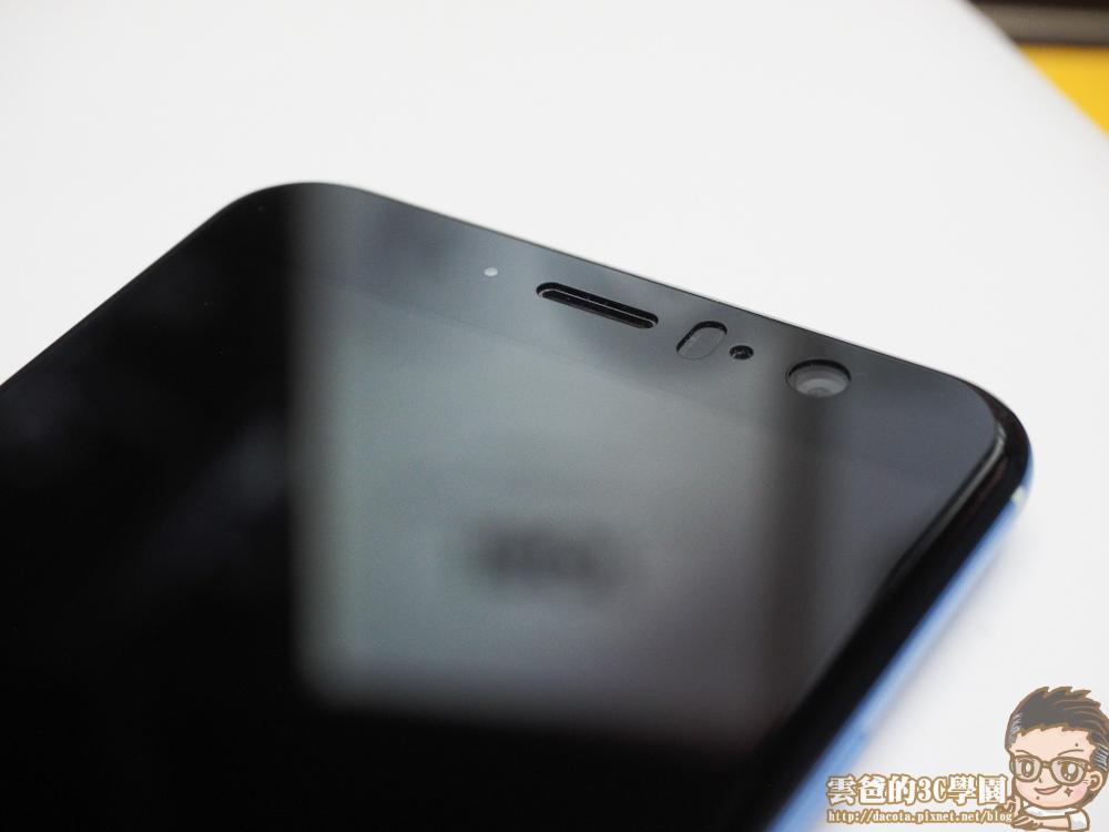 HTC U11- imos 2.5D 正面螢幕滿版玻璃貼-5311277