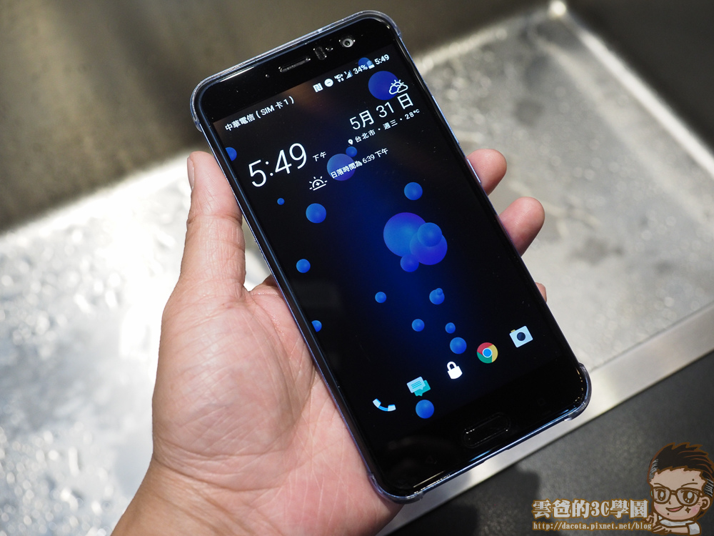 HTC U11- imos 2.5D 正面螢幕滿版玻璃貼-5311326