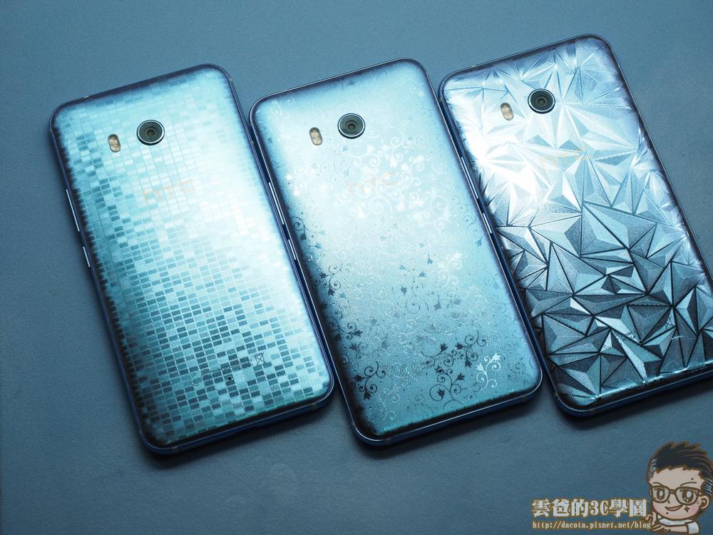 HTC U11- imos 2.5D 正面螢幕滿版玻璃貼-5311362