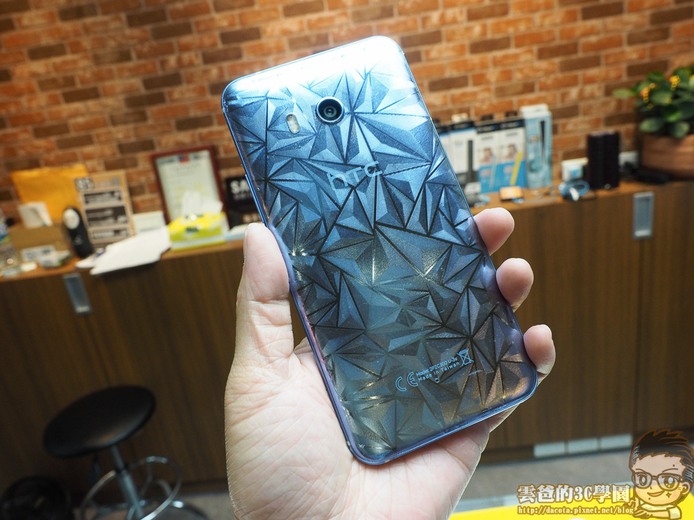 HTC U11- imos 2.5D 正面螢幕滿版玻璃貼-5311268