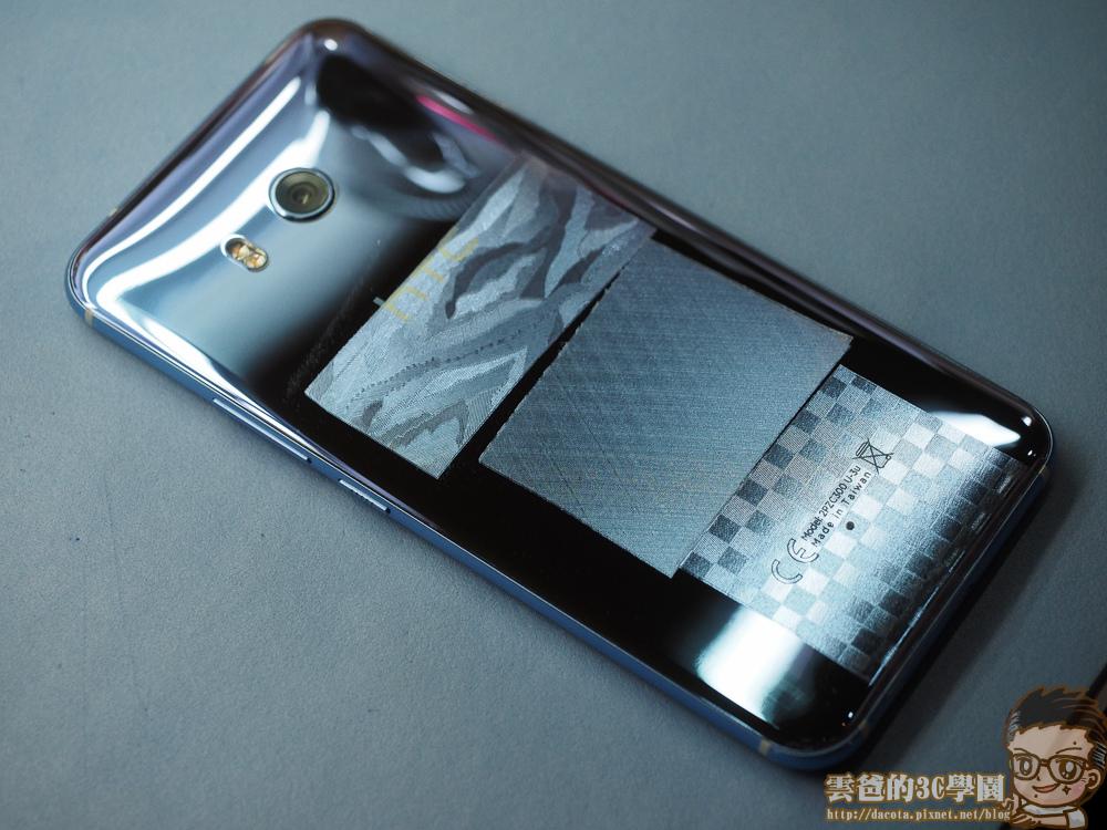 HTC U11- imos 2.5D 正面螢幕滿版玻璃貼-5311378