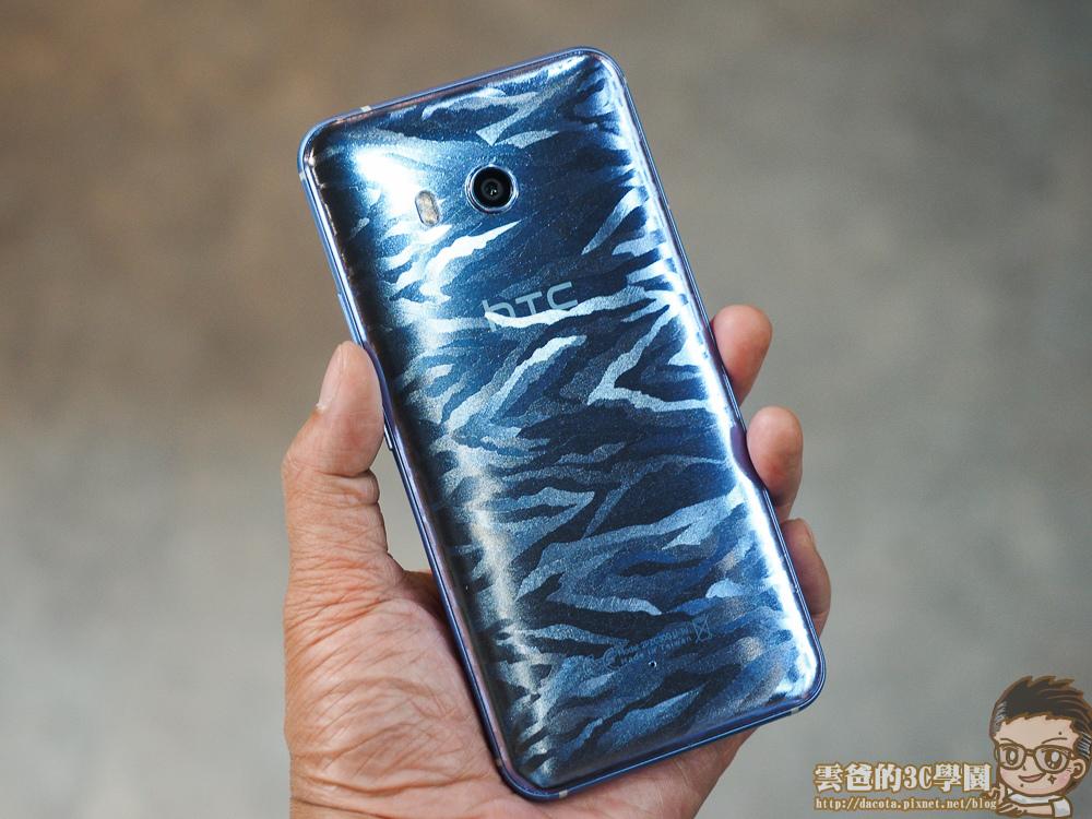 HTC U11- imos 2.5D 正面螢幕滿版玻璃貼-5311401