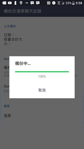 Screenshot_20170531-175859