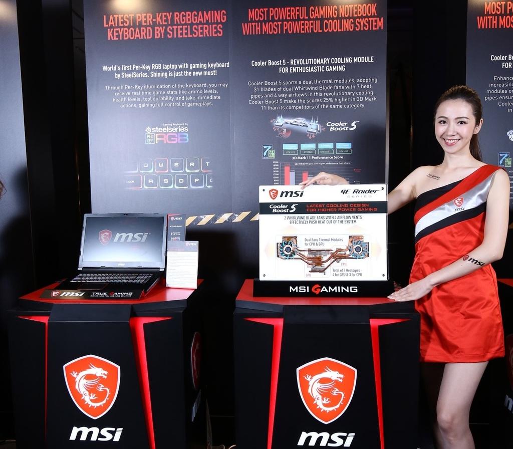 thumbnail_MSI微星科技Cooler Boost 5散熱技術