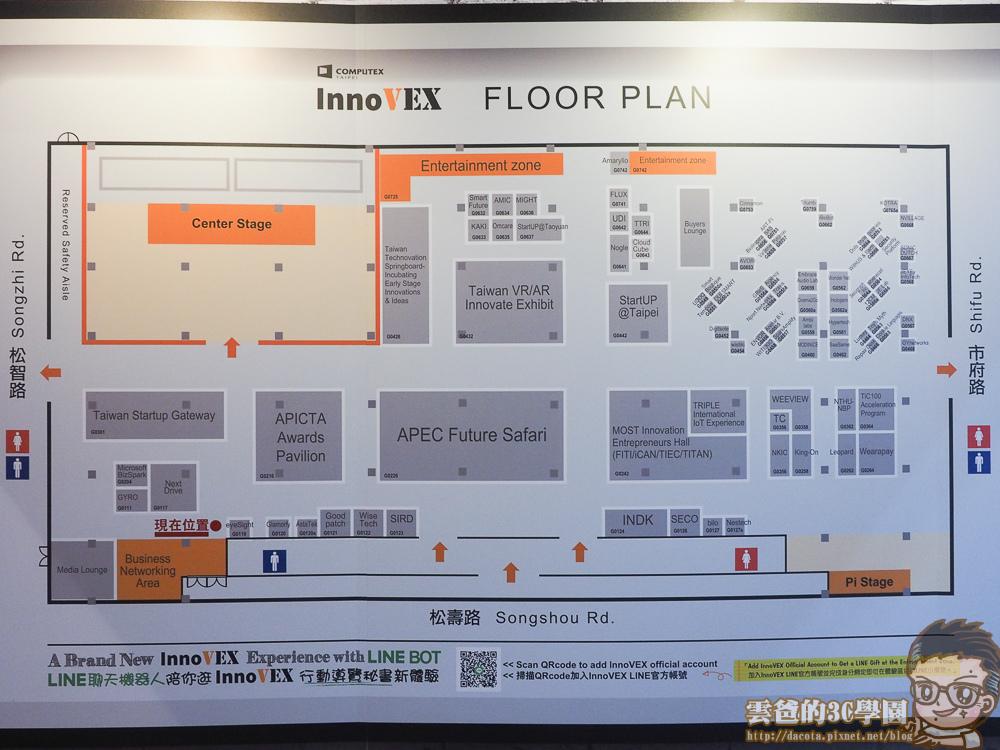 [COMPUTEX 2017]世貿三館 InnoVEX展區 - 五大主題-5301287