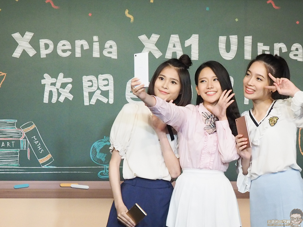 超廣角、超小臉 - Sony Xperia XA1 Ultra 放閃自拍機-70