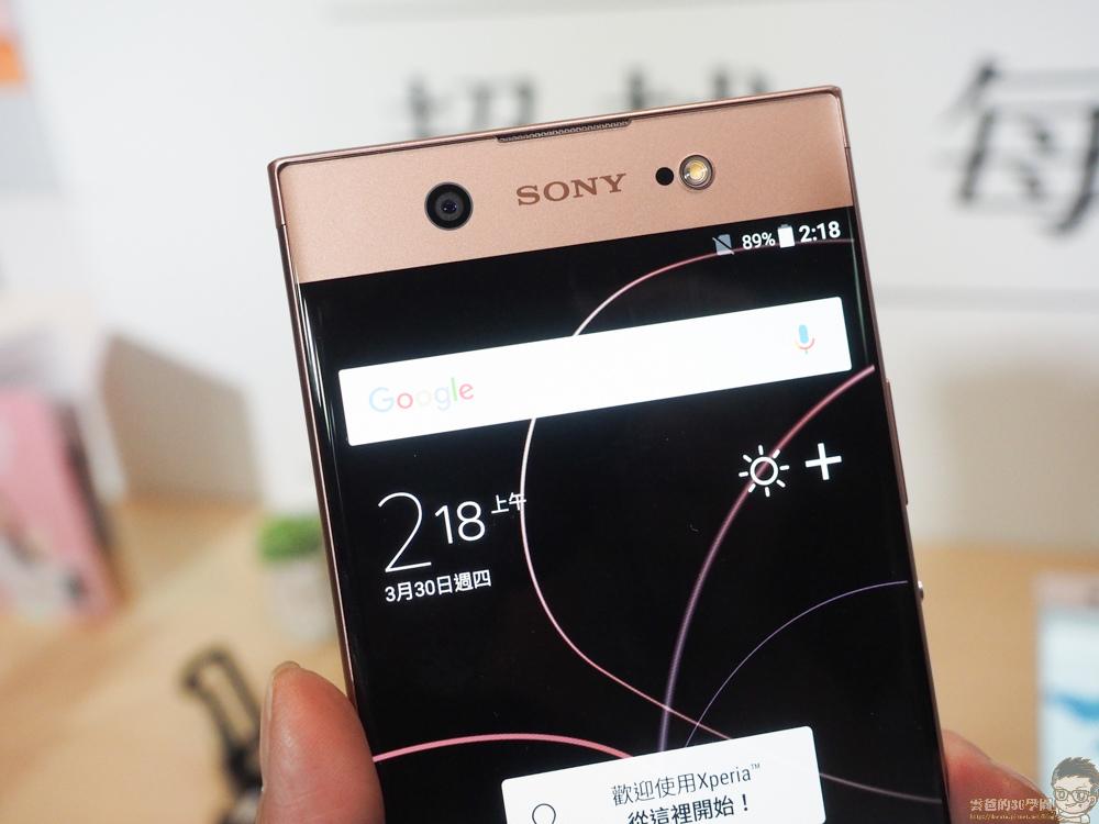 超廣角、超小臉 - Sony Xperia XA1 Ultra 放閃自拍機-8