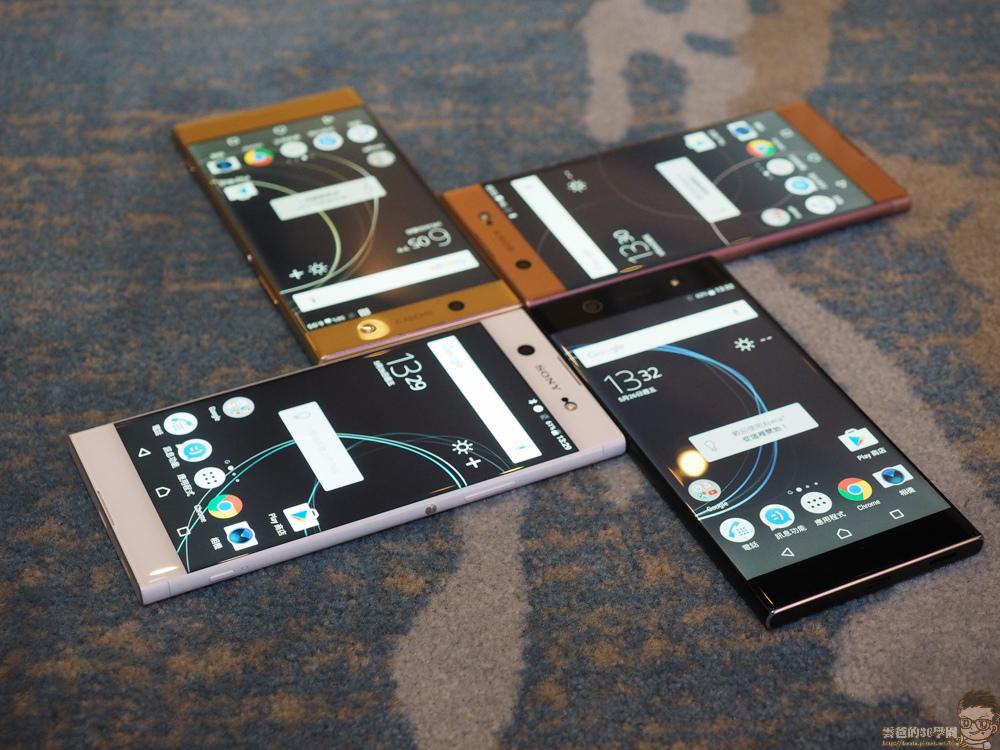 超廣角、超小臉 - Sony Xperia XA1 Ultra 放閃自拍機-57