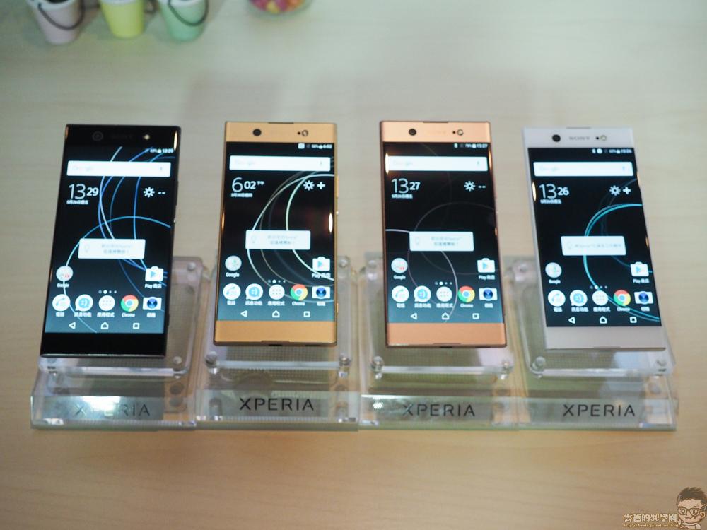 超廣角、超小臉 - Sony Xperia XA1 Ultra 放閃自拍機-33