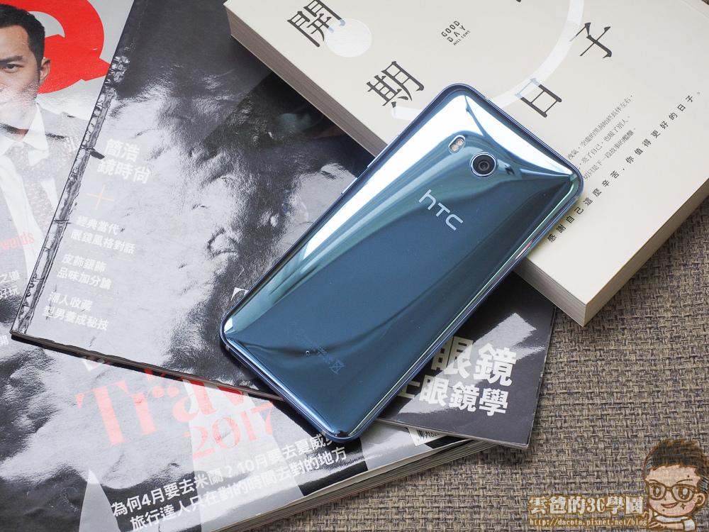重返榮耀之作-HTC U11 開箱、評測、實拍照-5191550
