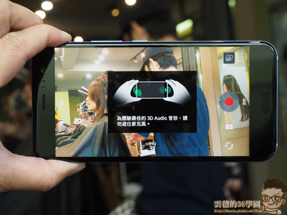 重返榮耀之作-HTC U11 開箱、評測、實拍照-5191582