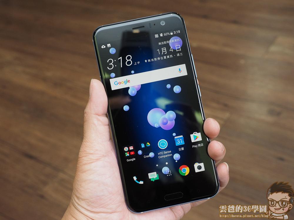 重返榮耀之作-HTC U11 開箱、評測、實拍照-5191575