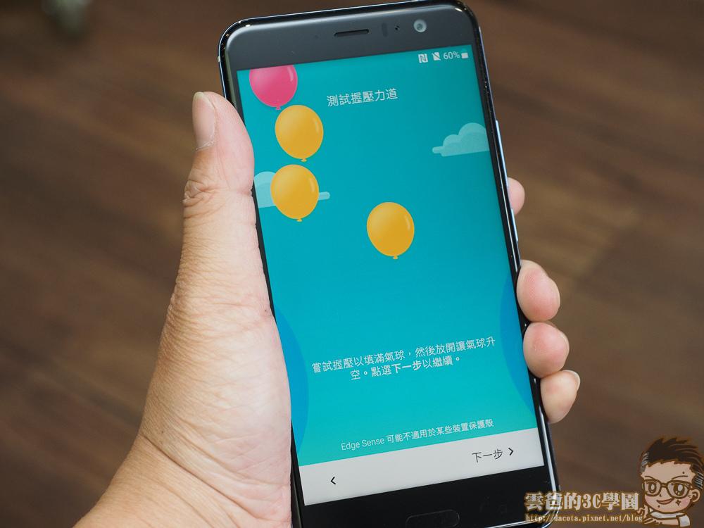 重返榮耀之作-HTC U11 開箱、評測、實拍照-5191572