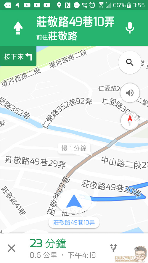 Screenshot_20170521-155534