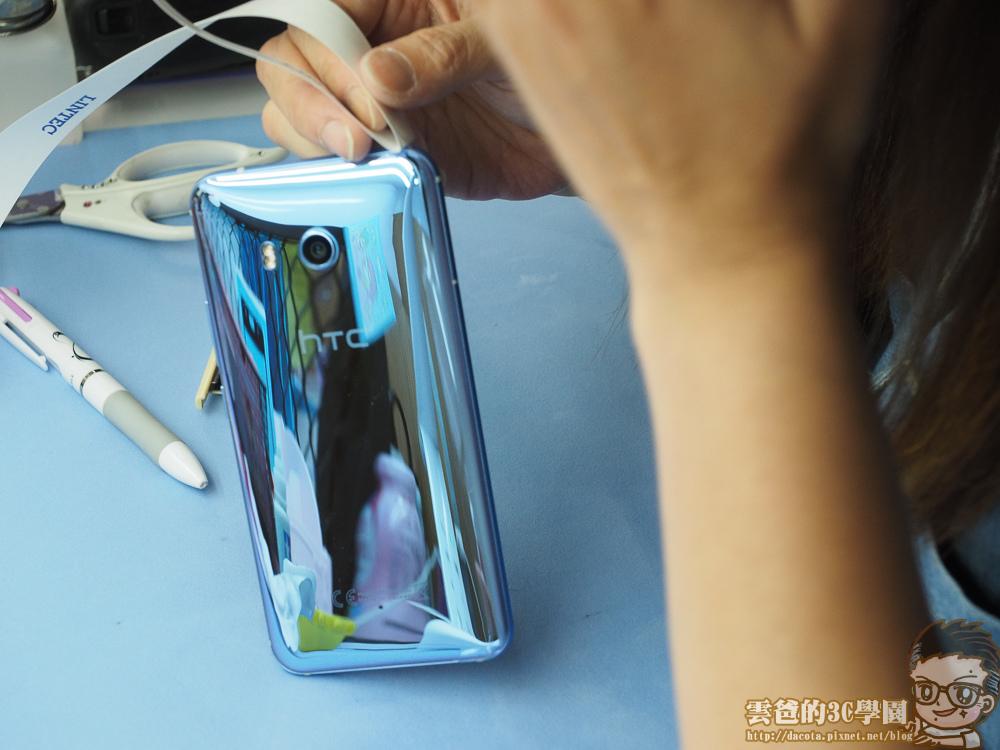 重返榮耀之作-HTC U11 開箱、評測、實拍照-5191592