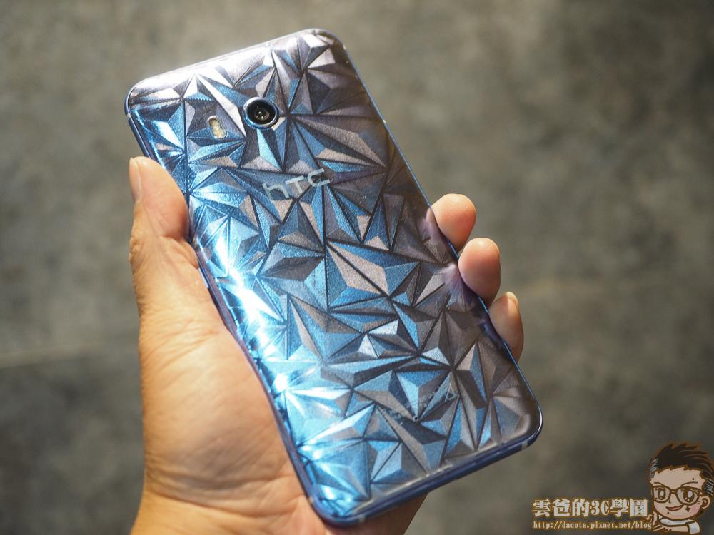 重返榮耀之作-HTC U11 開箱、評測、實拍照-5191629