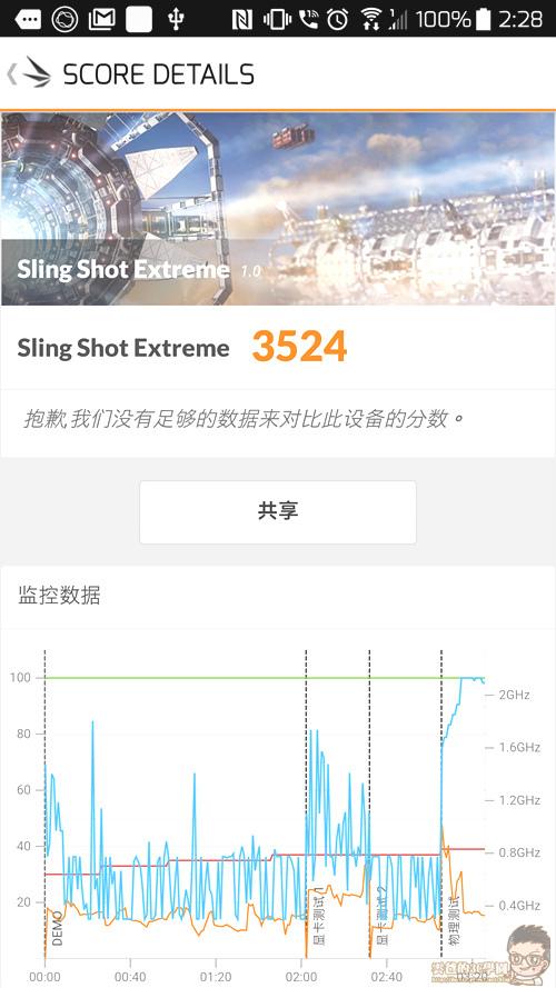 Screenshot_20170520-022813