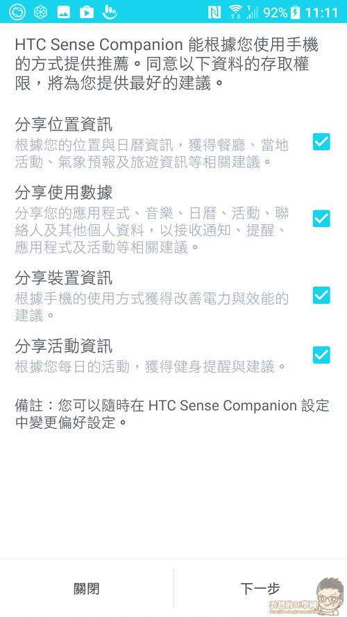 Screenshot_20170519-231138
