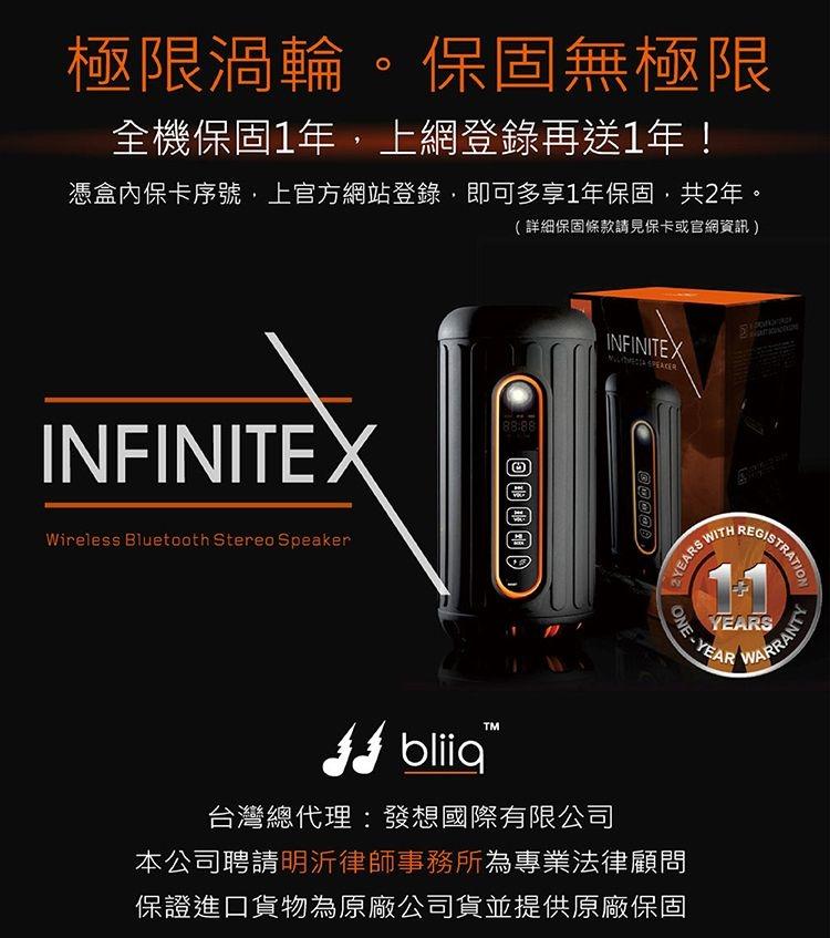 bliiq_InfiniteX_Camo_warranty_750px_03062017.jpg