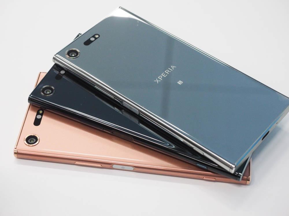 Sony Xperia XZ Premium-384
