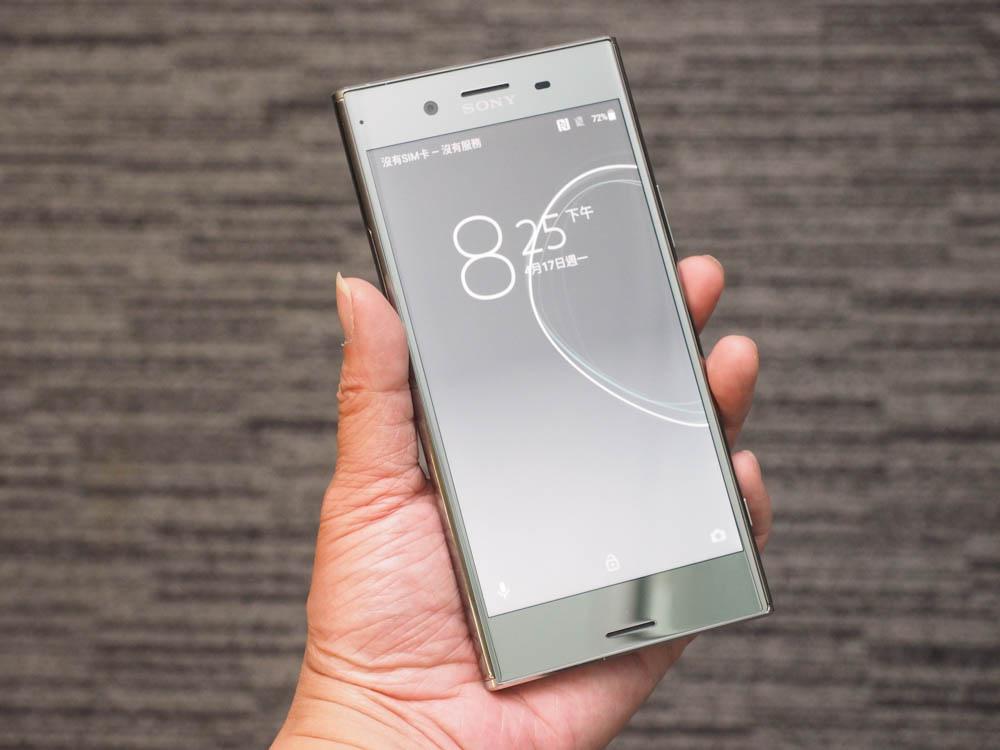 Sony Xperia XZ Premium-368