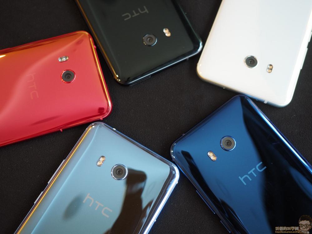 HTC U11 開箱、評測、實拍照-76
