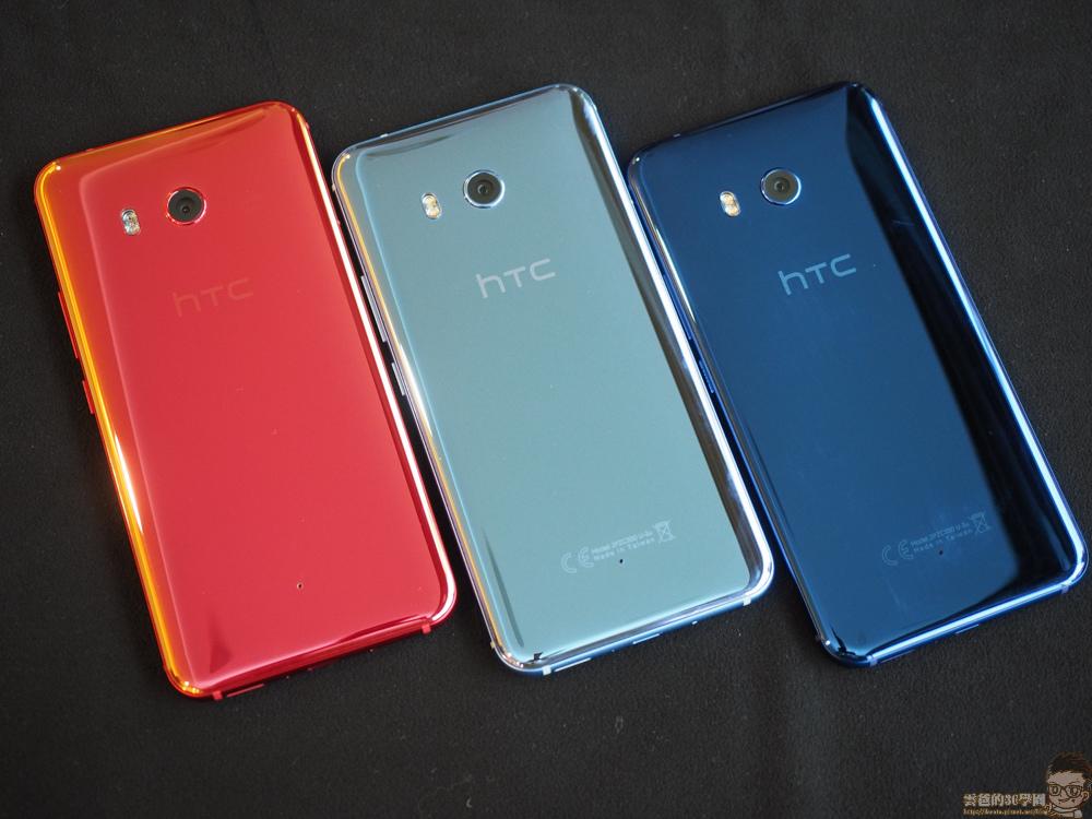 HTC U11 開箱、評測、實拍照-72