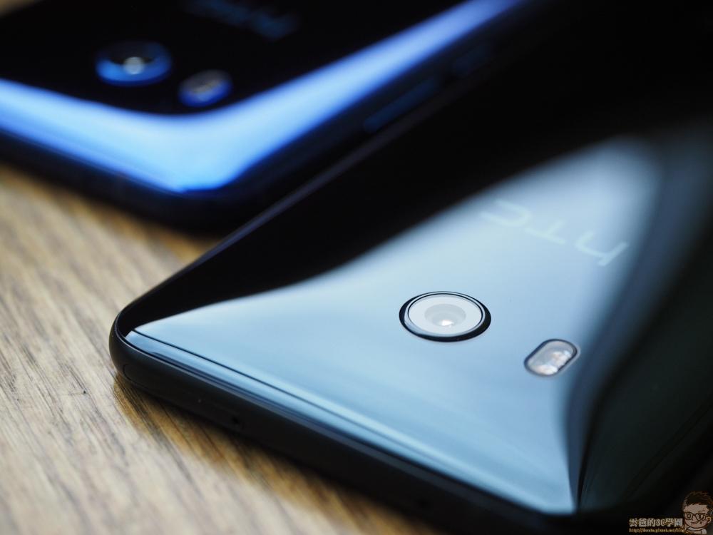 HTC U11 開箱、評測、實拍照-14