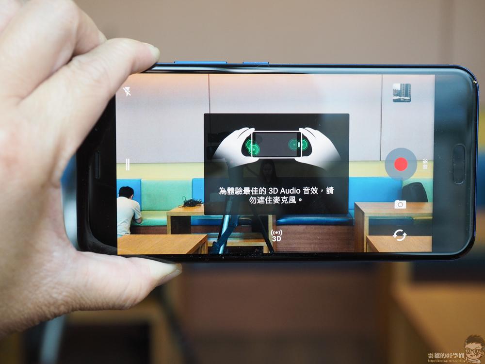 HTC U11 開箱、評測、實拍照-45