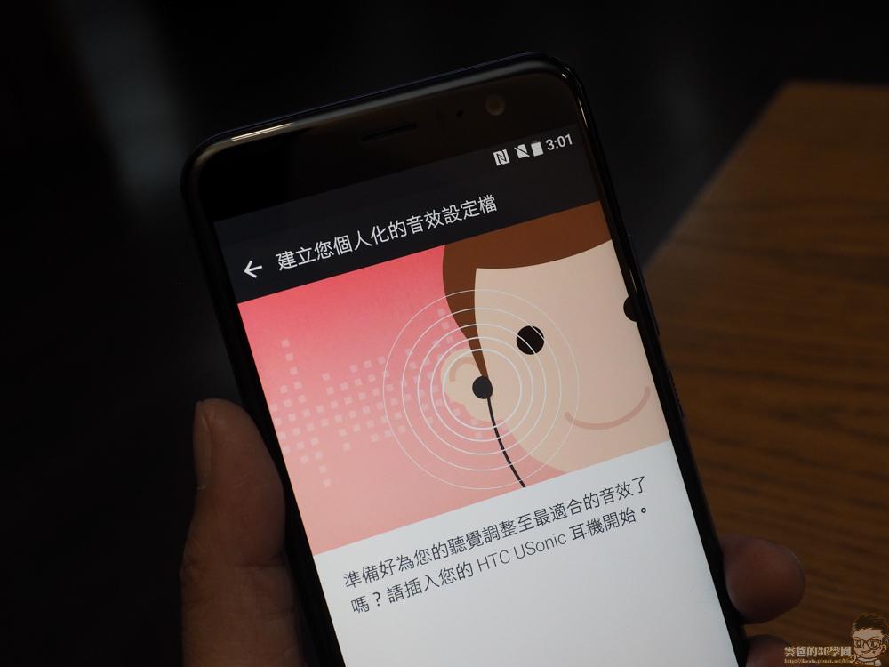 HTC U11 開箱、評測、實拍照-120